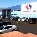 Compras no Shopping China de Salto del Guairá