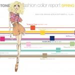 As cores da Primavera 2012